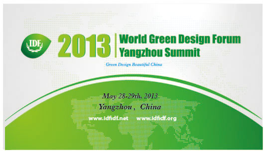 logo world green design forum